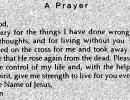 js57_A Prayer